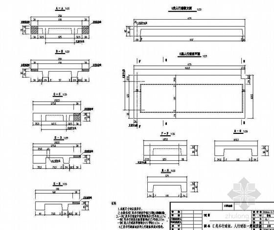 380m中承式系杆拱桥行车道板、人行道板一般构造节点详图设计