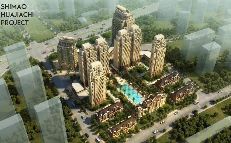 上海柏创BDI住宅建筑项目合集(2017年作品集|PDF+124页)