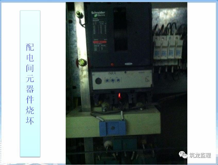 机电安装监理质量控制要点,从原材料进场到调试验收全过程!_118