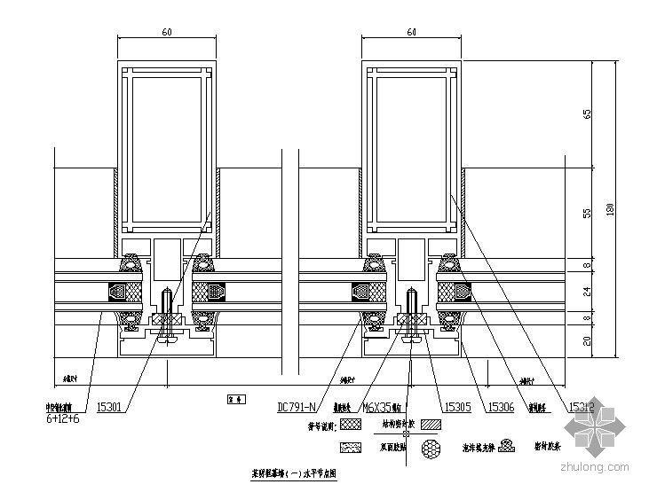 明框玻璃幕墙构造及细部设计详图图集