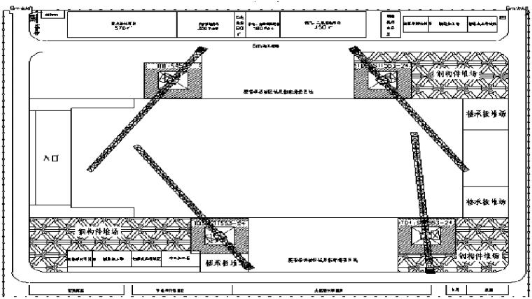 甘肃文化艺术中心场馆钢结构施工组织设计(四层钢框架支撑+钢砼框剪结构)