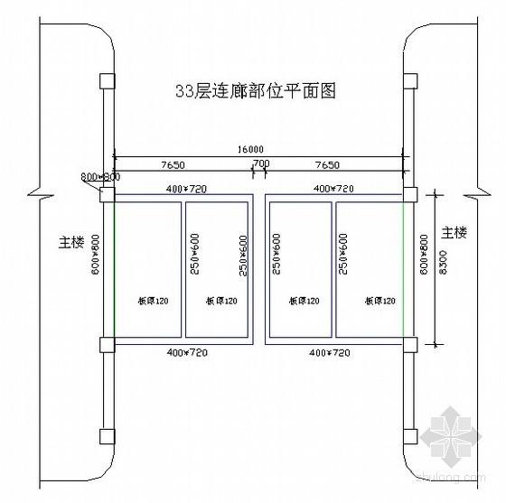 大跨度承重连廊施工工法