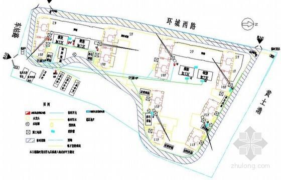 [浙江]框剪结构高层住宅楼施工组织设计(260页)