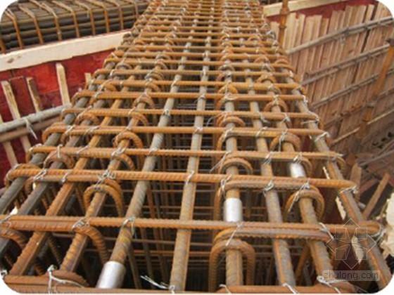 [QC成果]提高大跨度超高转换层大梁钢筋绑扎质量