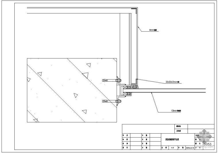 某明框玻璃幕墙节点构造详图(三)(顶层玻璃横剖图)