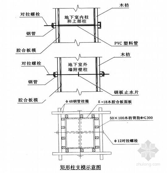 [湖南]高层住宅施工组织设计(工字布置 筏形基础)