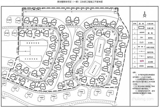 别墅群施工平面布置图