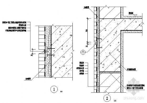 外墙边梁与墙体交接处构造、泄水式分格缝构造2