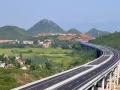 2013年高速公路新桥涵通用图(538张 甲级院)