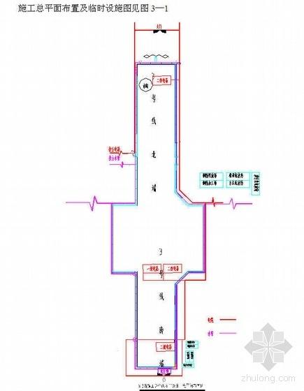 深圳某地下车站主体结构施工组织设计