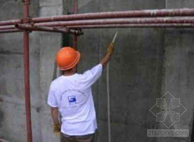 水泥基渗透结晶型防水涂料施工工艺(地下室侧壁)