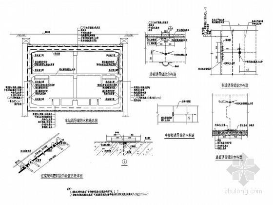 II型板式无砟轨道板图资料下载-城市轨道交通工程施工招标图设计(结构与防水)