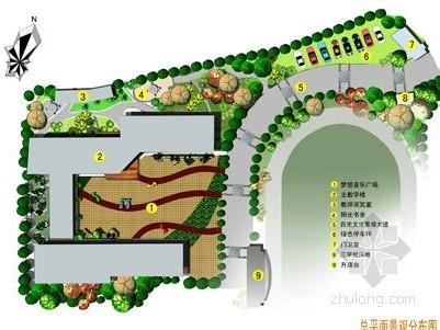 校园景观概念设计方案