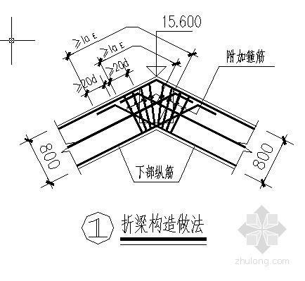 坡屋顶节点构造详图