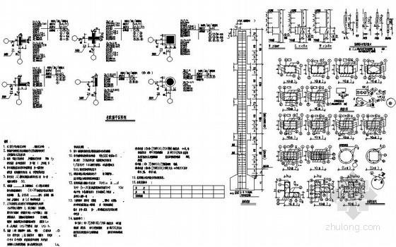 柱配筋大样及平面表示法柱说明节点构造详图