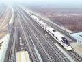 高铁信号技术概论