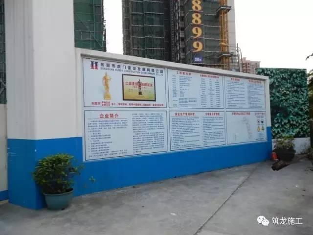 建筑安全协会标准化示范工地展示,文明施工篇79张照片!_42