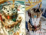 建筑工程超高层高空塔吊拆除工程方法及技术选择培训PPT(74页)