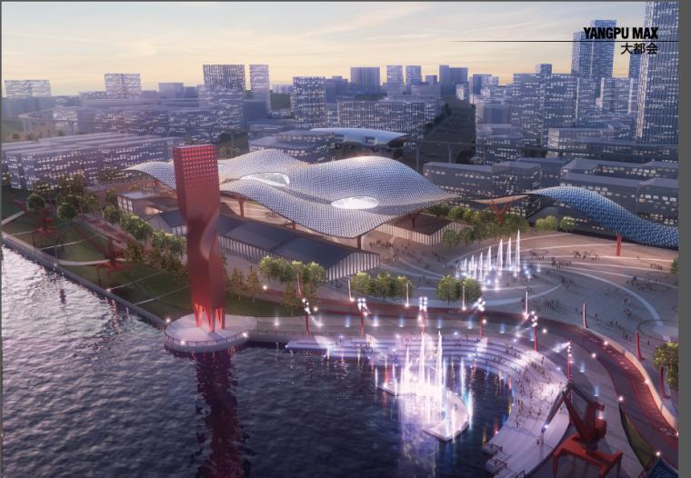 [上海]公共空间和滨水城市设计国际方案征集