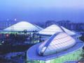 广州体育馆结构设计