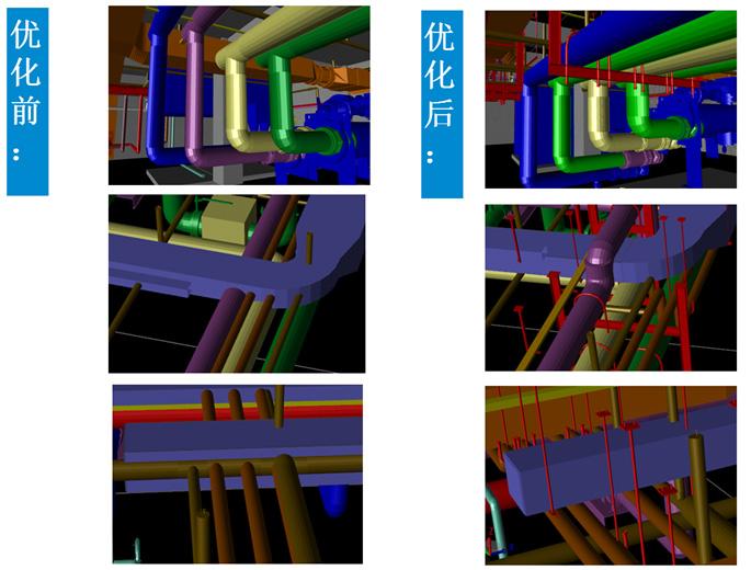 BIM技术在陕西人保大厦的应用_15