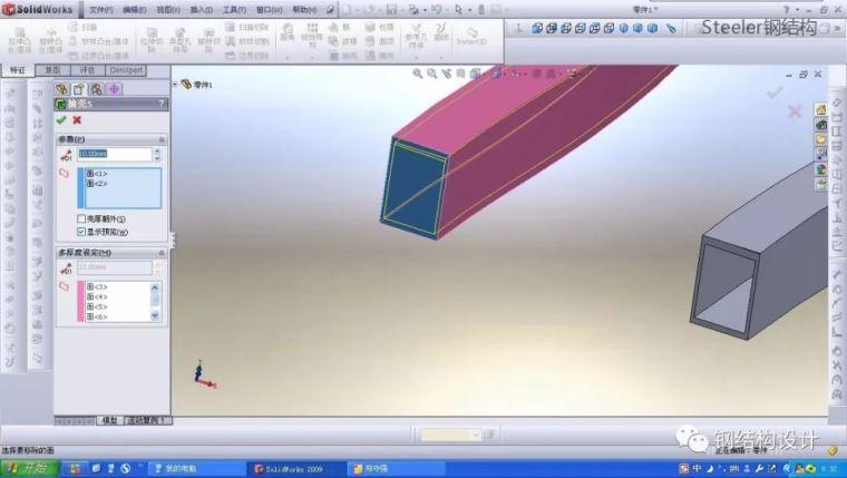 双曲钢构件深化设计和加工制作流程(多图,建议收藏)_26