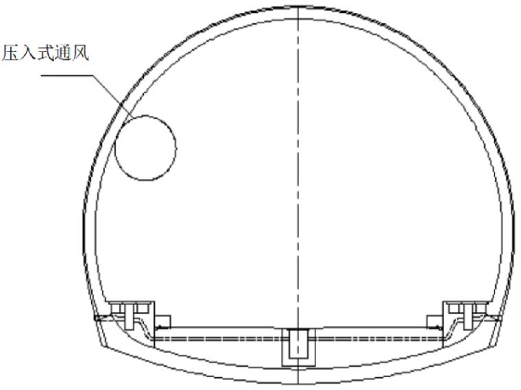四级公路隧道施工组织设计(共114页)