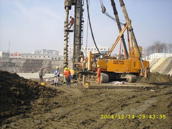 水泥土墙支护工程ppt(图文丰富,共56页)
