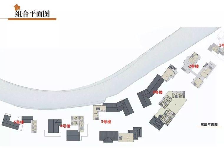 带你玩转文化特色,民俗商业街区规划设计方案!_11