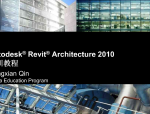 AutodeskREVIT培训教程-06