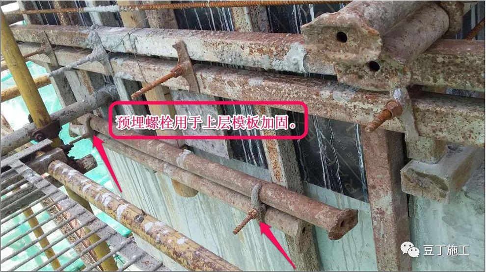 结构、装修、水电安装施工工艺标准45条!创优就靠它了_21