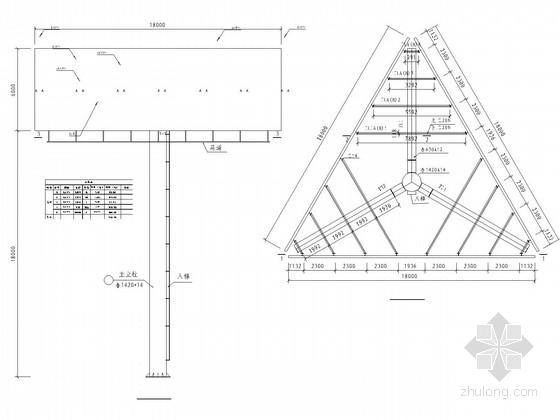 24米高三面体广告牌结构施工图