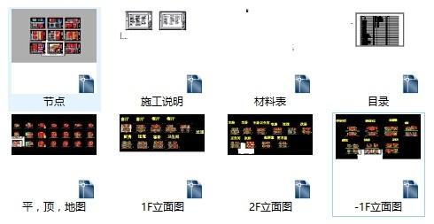 [浙江]现代风格三层别墅室内装修施工图缩略图