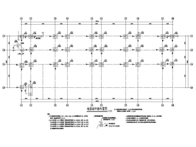 [浙江]五栋地上6层框架结构宿舍楼结构施工图
