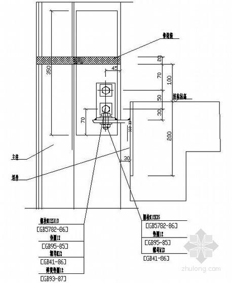 钢结构工程立柱安装节点详图