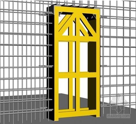 办公楼项目模板工程施工方案(附图)