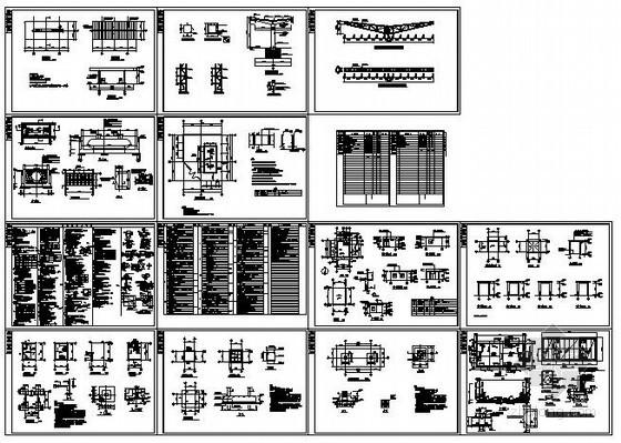 某加油站结构设计图