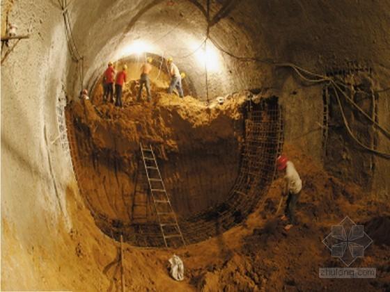 [甘肃]轨道交通暗挖区间隧道施工安全专项施工方案86页(复合式衬砌)