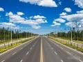 [湖南]道路工程施工图设计137张图(含管道照明交通桥梁)