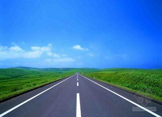 道路工程监理细则(测量、路基、路面等)