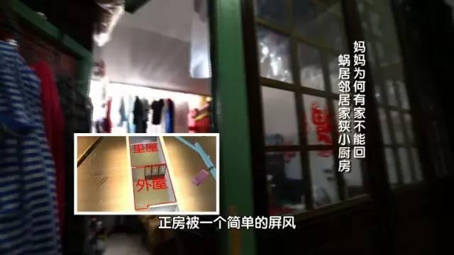 鬼才设计师爆改21平米旧房成四室一厅
