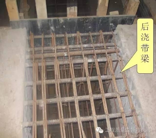 史上最全!模板+钢筋+混凝土施工图文解读,必须收藏!_34