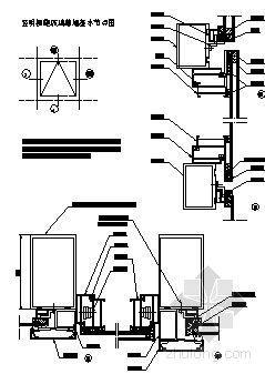竖明横隐玻璃幕墙基本节点图2