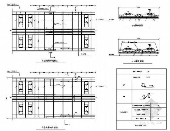 高速铁路路基地段无砟轨道道床钢筋接头节点详图设计