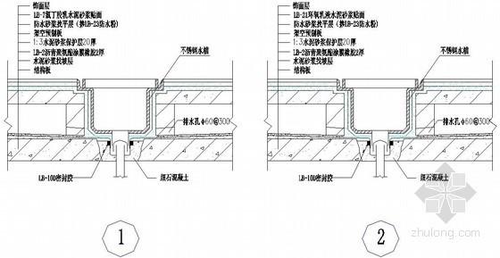 厨浴厕架空构造明沟防水节点构造