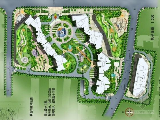 [浙江]省卫校景观绿化设计投标方案(含文本)
