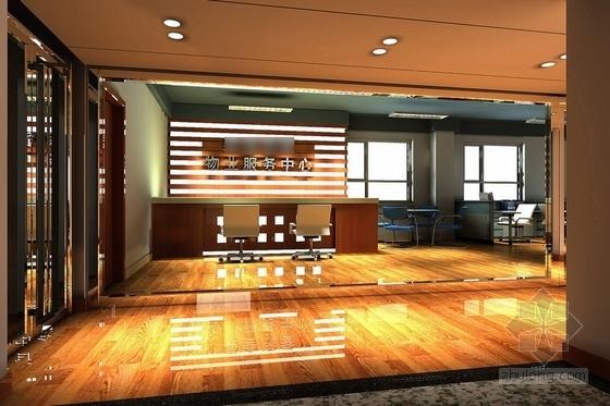 [沈阳]现代自然惬意楼盘物业办公室设计装修图(含效果)大厅效果图