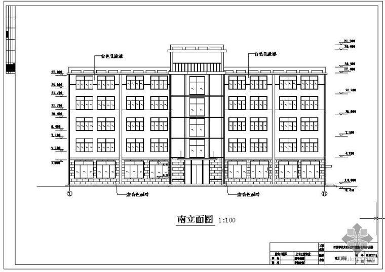 [学士]某公司办公楼毕业设计全套(含计算书、建筑结构设计图、PKPM文件、答辩PPT)