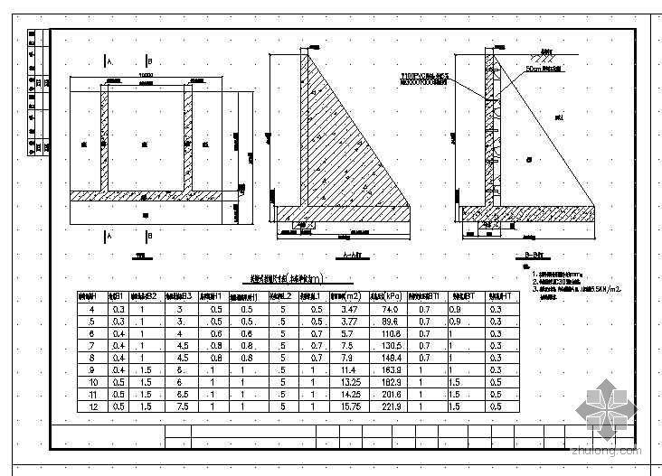 4m~12m高扶壁式挡土墙结构设计图