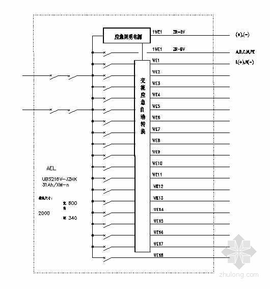 UPS应急电源系统图